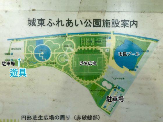 城東ふれあい公園の全体図