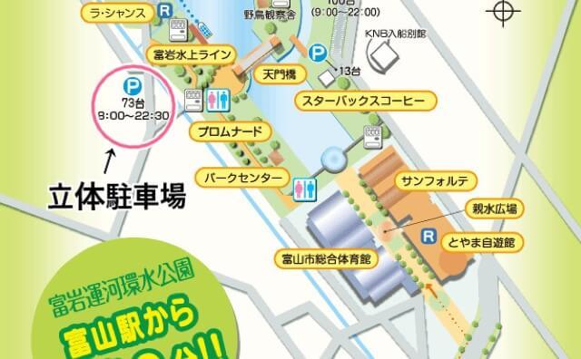 環水公園立体駐車場の案内図