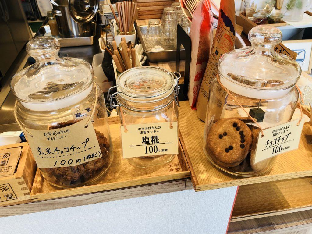 お米食堂の店内にあるクッキーの販売コーナー