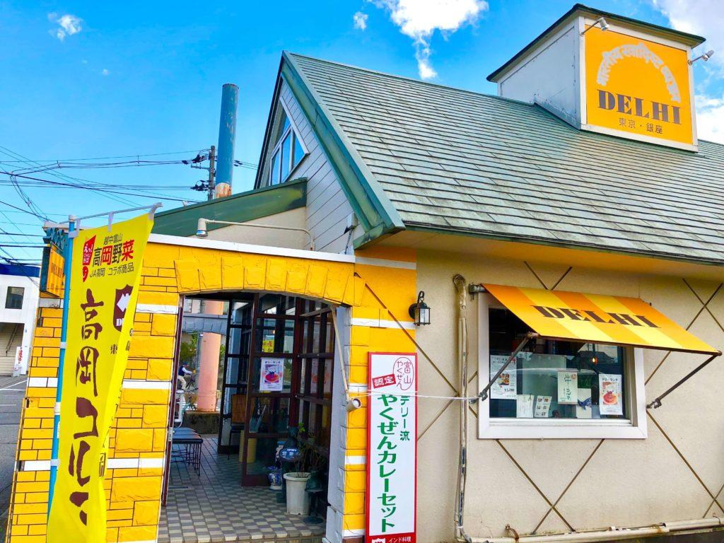 デリー富山山室店の外観②