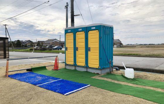 舟川べり桜並木のトイレ