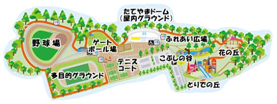 立山町総合公園の全体図