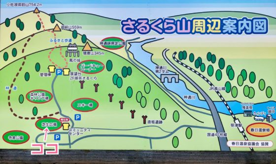 猿倉山周辺地図