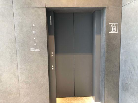屋上直通のエレベーター