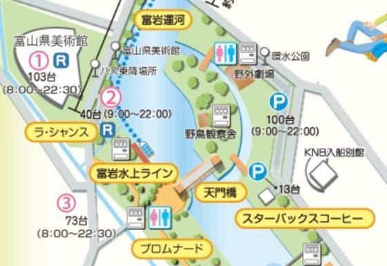 富山県美術館周辺の駐車場