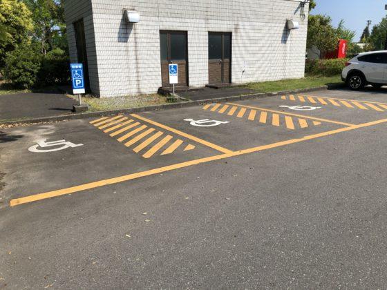 五福公園の身体が不自由な人用の駐車場