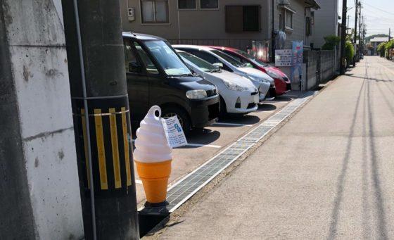 カフェまるの駐車場