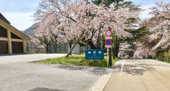 神岡城駐車場の入り口