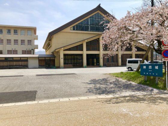 神岡城駐車場