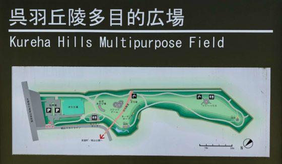 呉羽丘陵多目的広場の全体図
