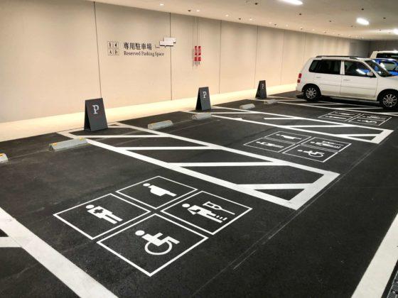 身体が不自由な方、妊娠中の方向けの駐車場