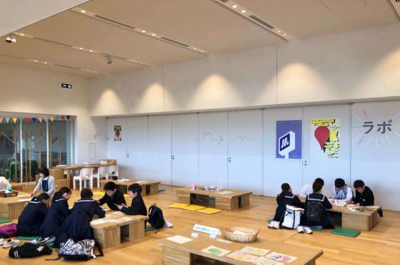 富山県美術館のラボ