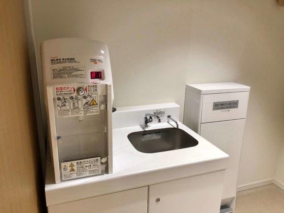 授乳室の給湯設備