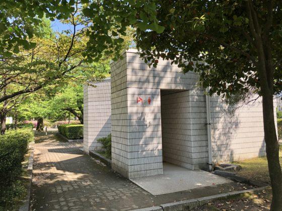 正面広場のトイレ