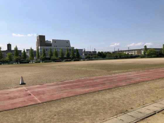 五福スポーツ広場