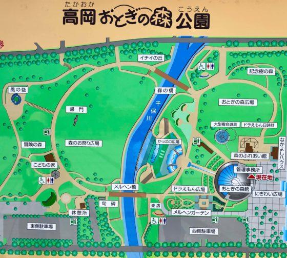 おとぎの森公園の全体図