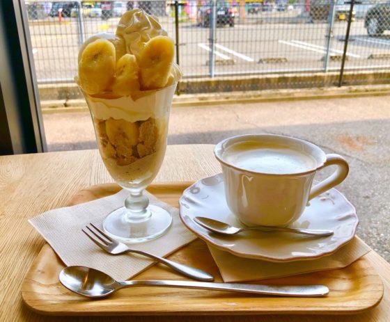 完熟バナナパフェのドリンクセット
