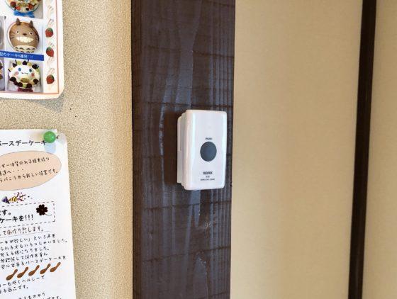 2階の押しボタン