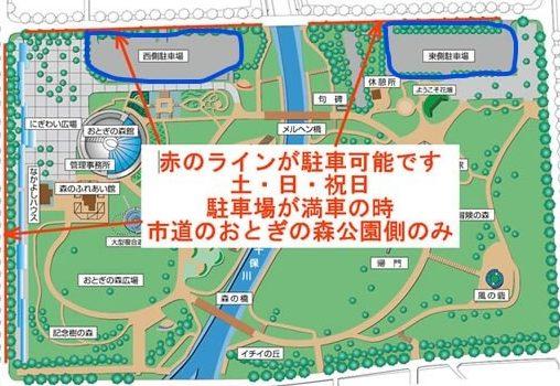 おとぎの森公園の駐車場の案内図