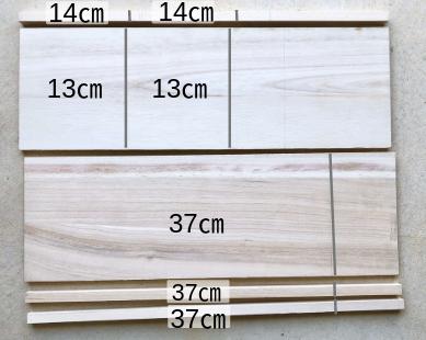 各材料の寸法