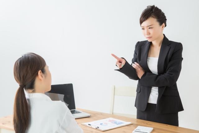 言われやすい人の特徴と対処法。注意・文句・雑用を言われやすい人は病気になります 富山のランチ・お出かけ・遊びのおすすめ情報「ココなび」