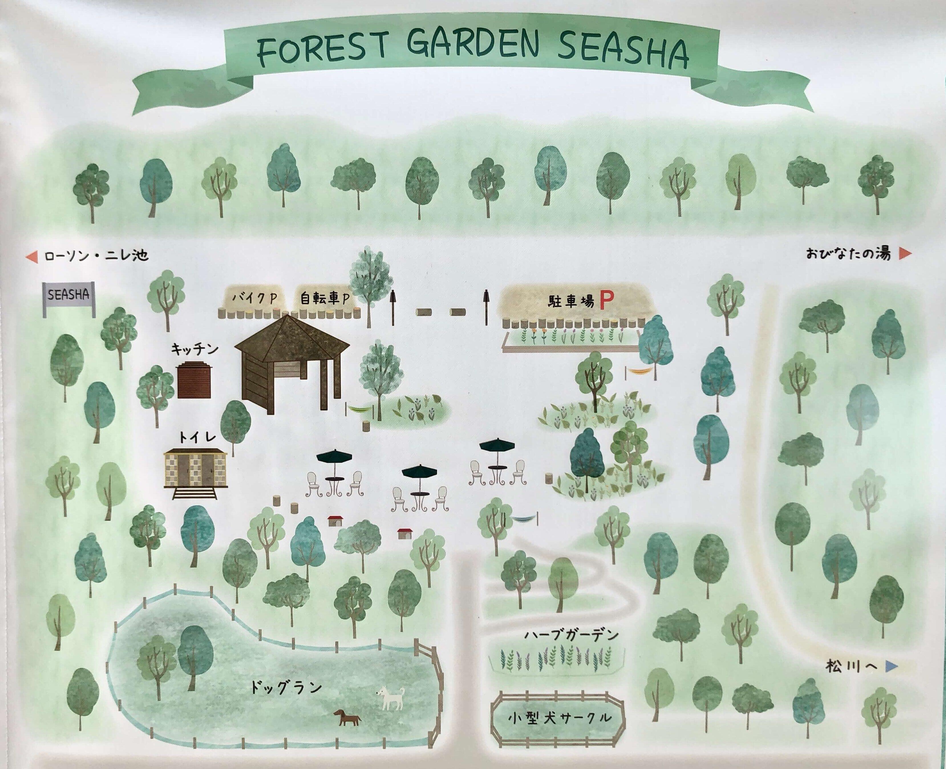 森のカフェシーシャ全体図
